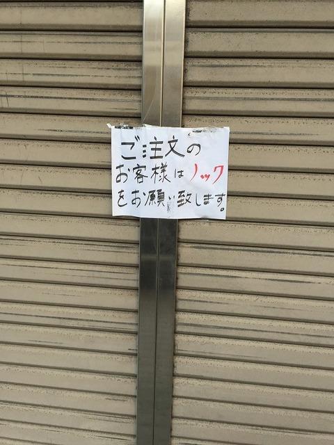 写真 2016-01-05 12 08 15