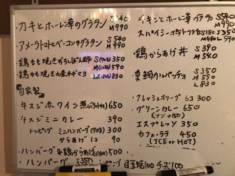 写真 2017-05-26 14 57 25