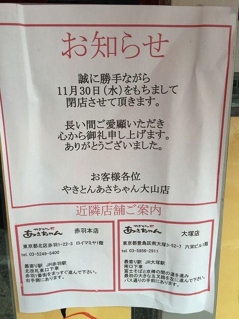 写真 2016-12-07 13 40 04