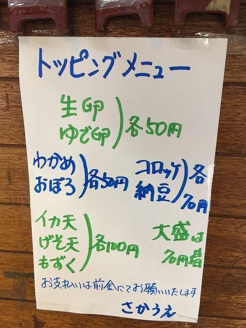 写真 2018-04-12 14 14 36