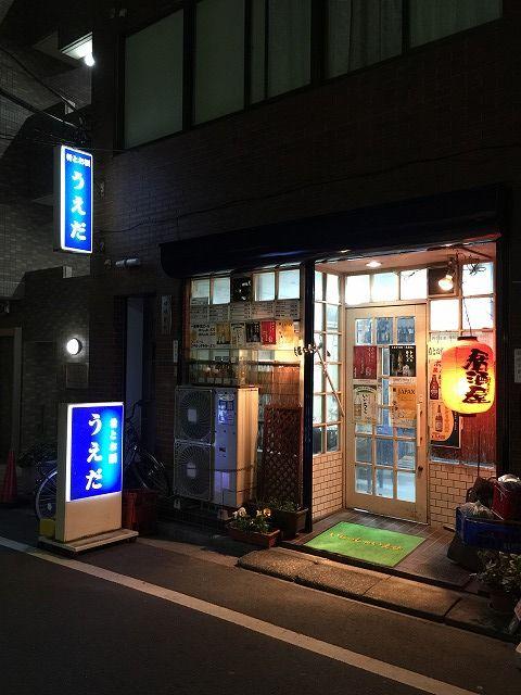 写真 2017-01-04 20 41 17