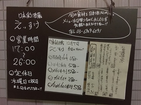 写真 2017-12-07 22 51 05