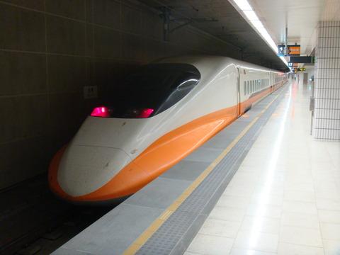 HSR-Train