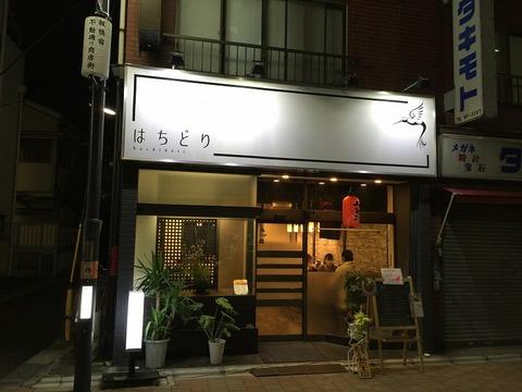 写真 2016-01-14 20 38 01