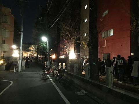 写真 2018-01-01 1 01 16