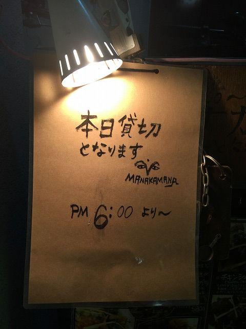 写真 2018-07-12 21 14 04