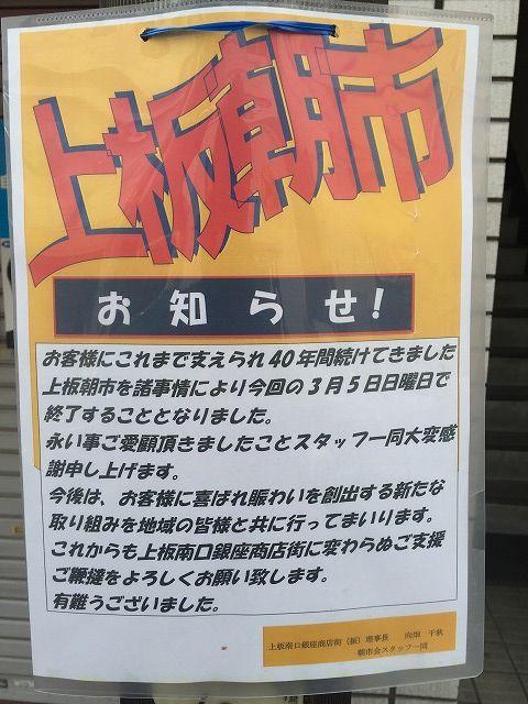 写真 2017-03-01 11 22 50