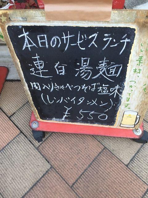 写真 2016-03-01 14 15 16