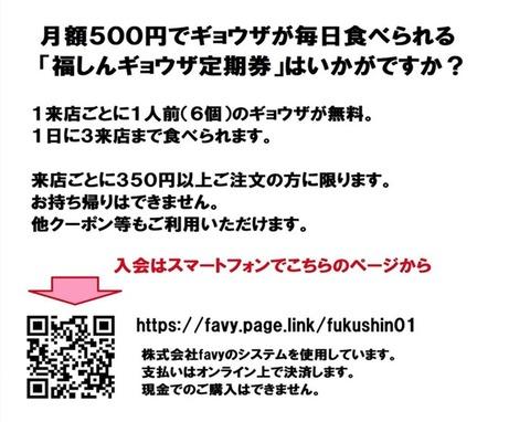 2020-02-01 12.40のイメージ (1)