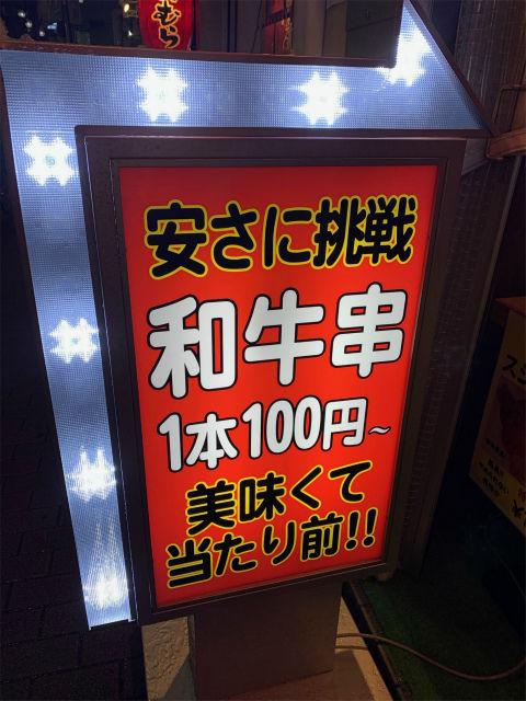 IMG_8524