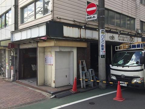 写真 2017-10-03 13 42 01