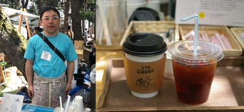 小茂根コーヒー(2)