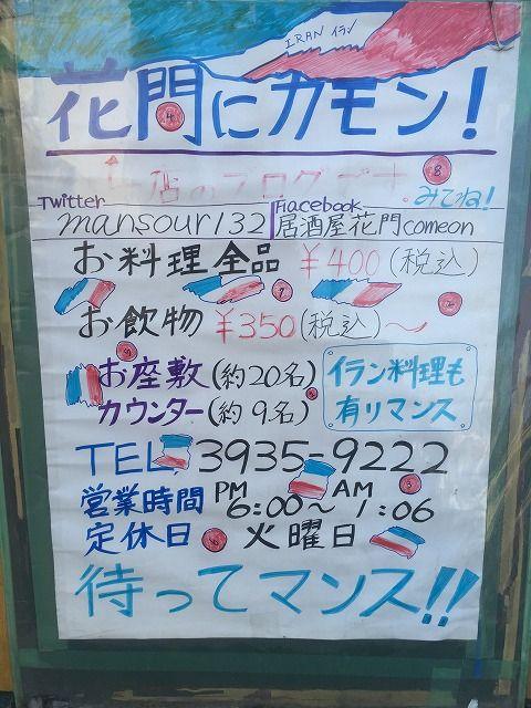 写真 2016-02-09 10 19 34