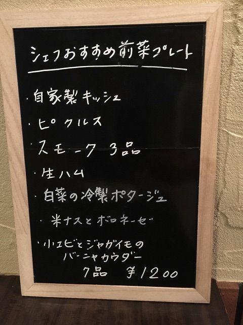 写真 2017-05-24 19 09 14