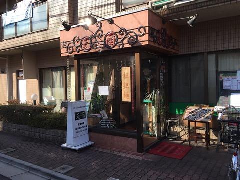 写真 2017-01-04 13 15 50