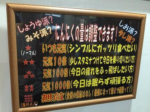 写真 2018-09-13 15 44 58