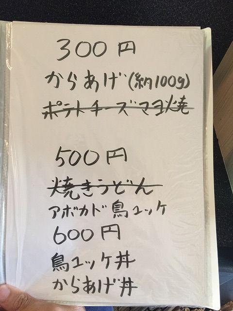写真 2017-09-13 14 11 52