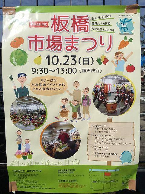 写真 2016-10-23 11 33 35
