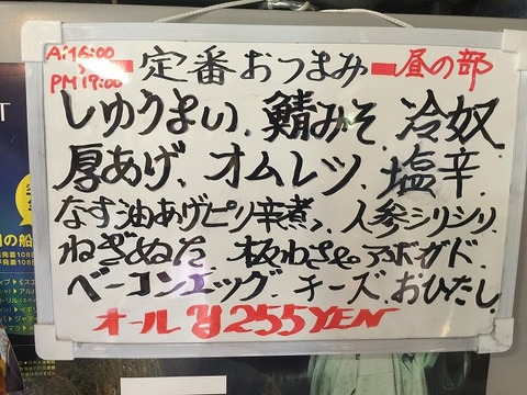 写真 2017-06-02 12 40 47