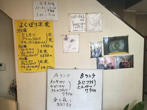 写真 2017-06-20 14 16 30