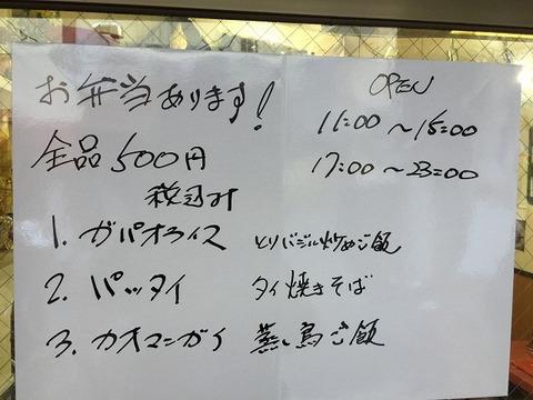 写真 2017-12-13 14 29 00 (1)