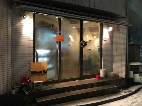 写真 2018-01-22 18 31 32