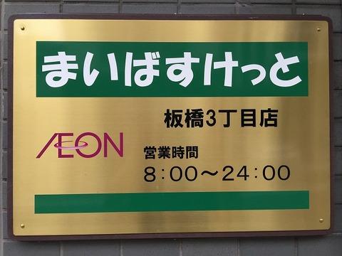 写真 2017-09-01 16 02 35