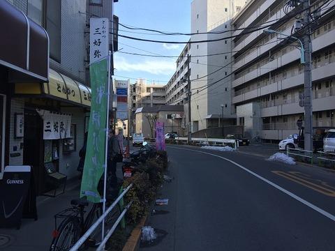 写真 2018-02-08 14 11 12 (1)