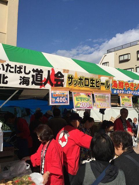 写真 2016-10-16 13 38 29 (1)