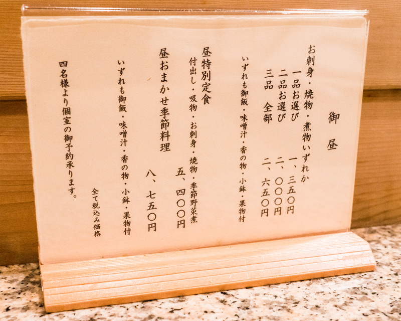 170912_01_Sankame_03