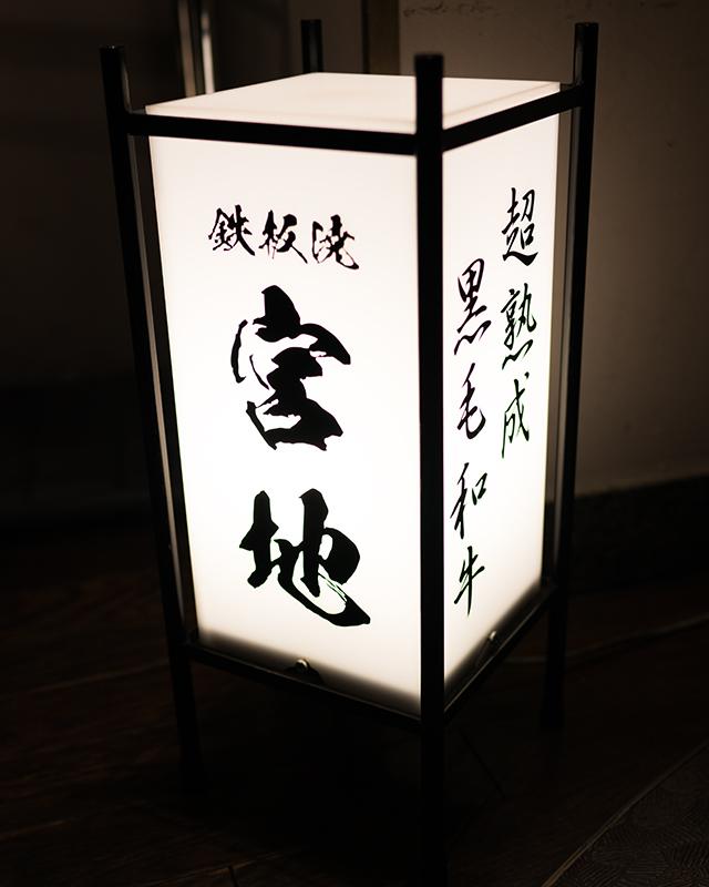 170618_01_Miyaji_01