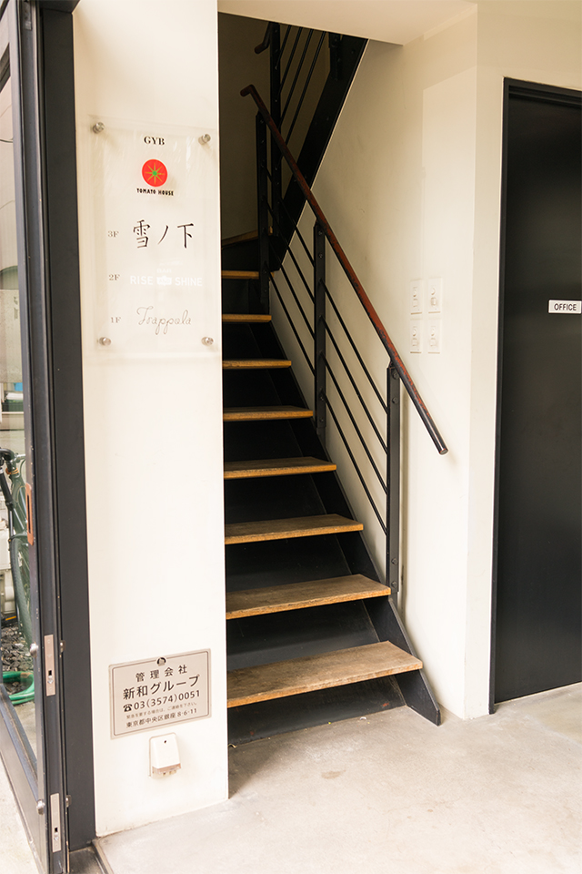 170617_01_Yukinosita_02
