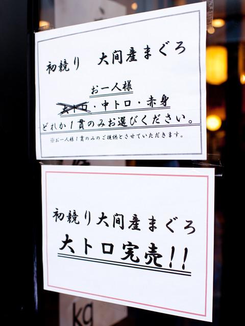 120107_02_Susizanmai02