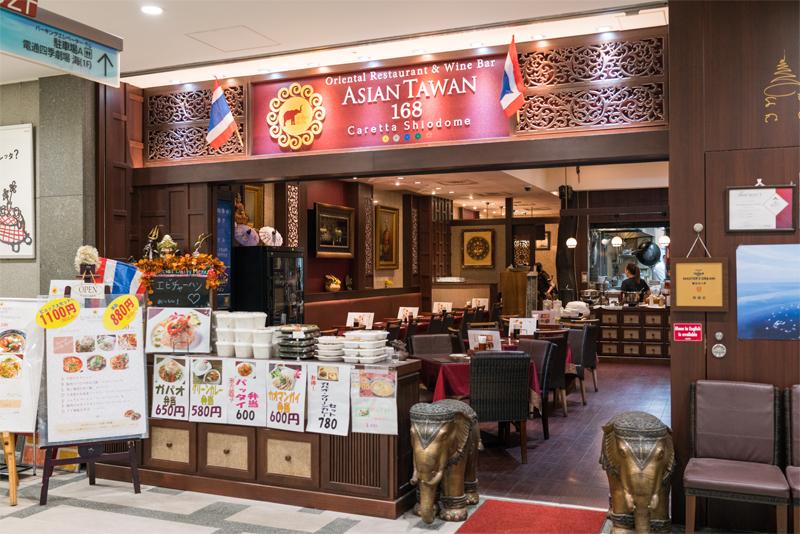 オリエンタルレストラン&ワインバー アジアンタワン168(汐留) タイスキ(ビュッフェセット)