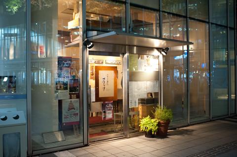 とんかつ洋食 フリッツ(赤坂見附) 特厚切りロースカツ定食 & カキフライ
