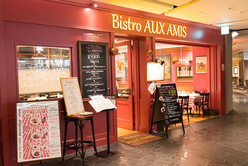 ビストロ オザミ <Bistro AUX AMIS>(銀座) シェフおまかせコース(フランス産 ピジョノーのロースト & カナダ産 オマールエビのポワレ etc.)