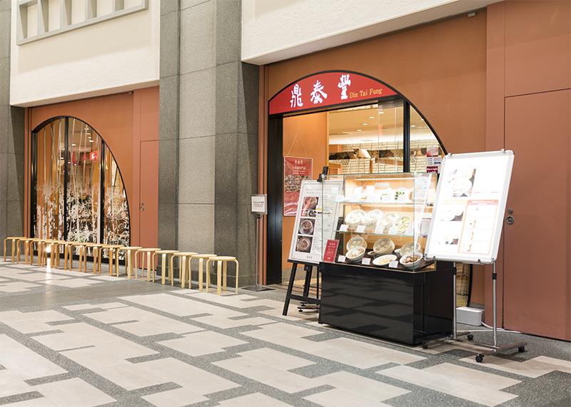 鼎泰豐 汐留店(汐留) サンラータン麺セット & プラス小籠包