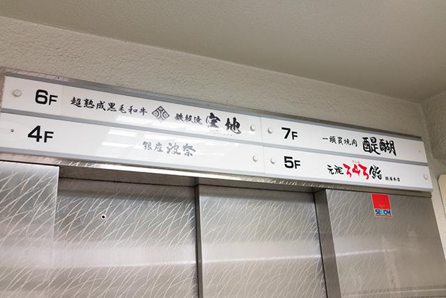 170618_01_Miyaji_03
