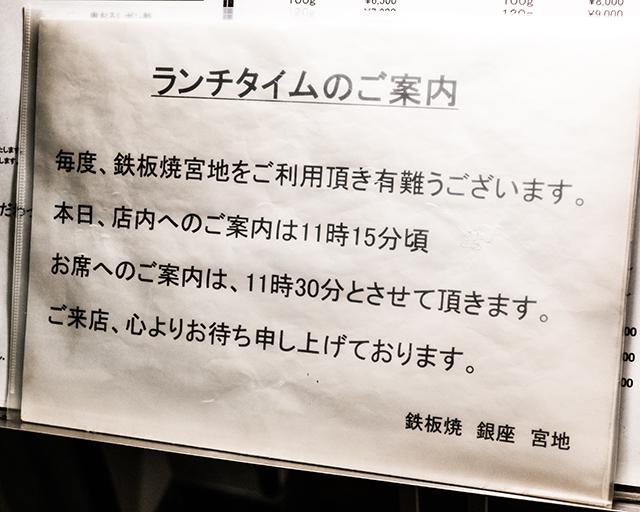 170618_01_Miyaji_05