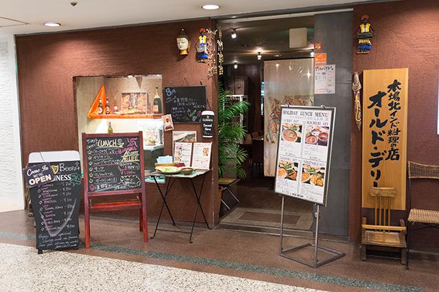 オールドデリー(銀座) タンドリーセット(夏野菜カレー) & チーズナン