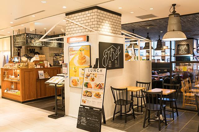 カフェ&ブックス ビブリオテーク 東京・有楽町(有楽町) 2017年5月限定 丸ごと桃のパンケーキ ピーチヨーグルトソース