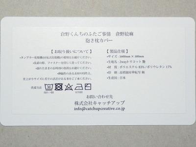 P9026930
