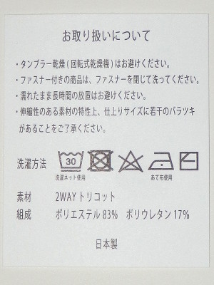 PC290977