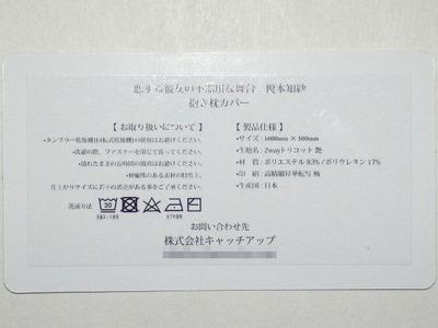P1293637