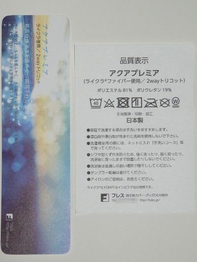 PC311610