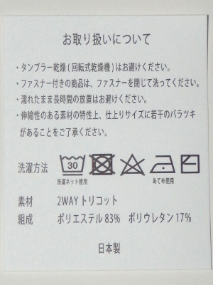 PC300871