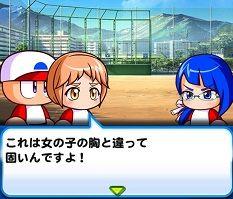 【パワプロアプリ】美藤千尋さん、何故かロマン捕手の話題でディスられる…。