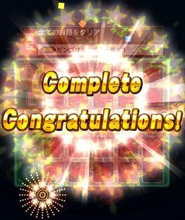 【パワプロアプリ】ビンゴ7初級クリアおめでとう!!三本松がそっちに向かってったで!!