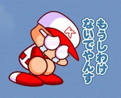 【パワプロアプリ】矢部君よ勝手に盗塁して失敗するなよ・・・・勘弁して・・・・