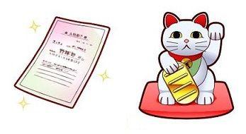【パワプロアプリ】天才の入部届とまねき猫は現金で売ってほしいな!!…100円と50円で!!